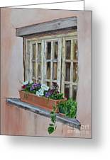 Elayne Look Through The Window Greeting Card