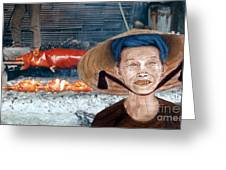 Elderly Vietnamese Woman Wearing A Conical Hat Altered Version Greeting Card