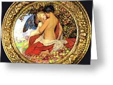 Eleanor Fortescue Brickdale Greeting Card