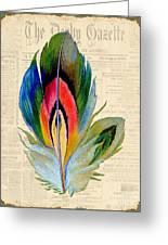 Elegant Feather-b Greeting Card