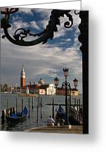 Elegant Lampost Greeting Card