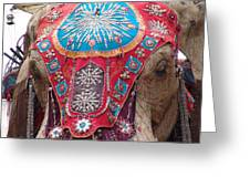 Elephant Mechanical Greeting Card