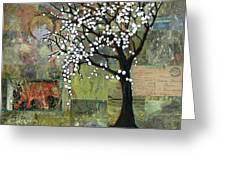 Elephant Under A Tree Greeting Card