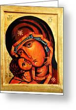 Eleusa Icon Greeting Card