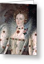 Elizabeth I Of England Greeting Card