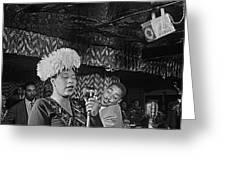 Ella Fitzgerald And Dizzy Gillespie William Gottleib Photo Unknown Location September 1947-2014. Greeting Card
