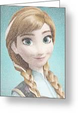 Anna Song Mosaic Greeting Card