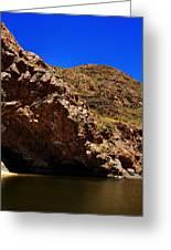 Ellery Creek- Outback Central Australia V2 Greeting Card