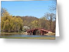 Elm Park Bridge Greeting Card