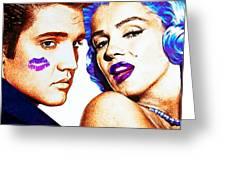 Elvis And Marilyn Monroe Greeting Card