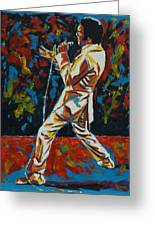 Elvis If I Can Dream Greeting Card