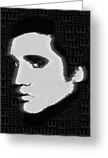 Elvis Presley Silhouette On Black Greeting Card