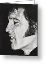 Elvis Presley  The King Greeting Card