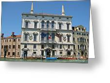 Embassy Building Venice Italy Greeting Card