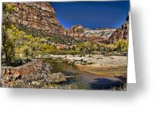 Emeral Pools Trail - Zion Greeting Card