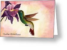 Emerald Beauty  Greeting Card