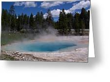 Emerald Crater Pool Greeting Card
