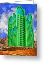 Emerald Desert Palm Springs Greeting Card