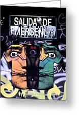 Emergency Dali Greeting Card