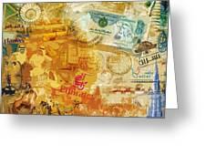 Emirati Poster Greeting Card