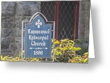 Emmanuel Episcopal Church  Greeting Card