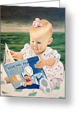 Emory Claire Greeting Card