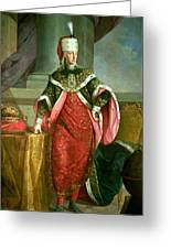 Emperor Francis I 1708-65 Holy Roman Emperor, Wearing The Official Robes Of The Order Of St. Stephan Greeting Card