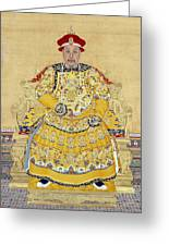 Emperor Qianlong In Old Age Greeting Card