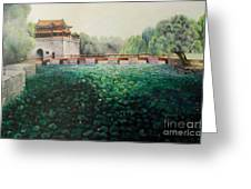 Emperor's Summer Palace Greeting Card