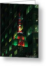 Empire State Building Reflection Greeting Card
