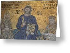 Empress Zoe Mosaic - Hagia Sophia Greeting Card
