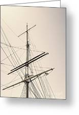 Empty Sails Greeting Card
