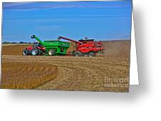 Empty The Combine Greeting Card