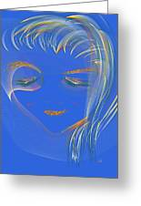 En Blue Greeting Card