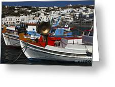 Enchanted Spaces Mykonos Greece 2 Greeting Card