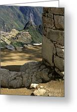 End Of Inca Trail Greeting Card
