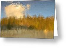 End Of Summer Greeting Card