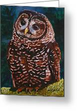 Endangered - Spotted Owl Greeting Card