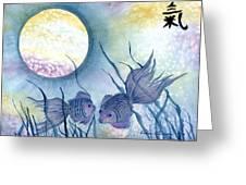 Energy Greeting Card