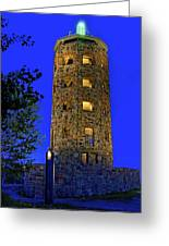Enger Tower 2011 Greeting Card