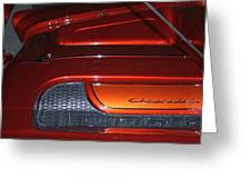 Engine Cover For 57 Nomad Greeting Card