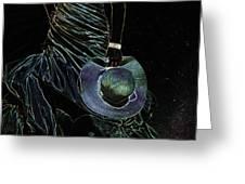 Enigma Greeting Card by Jenny Rainbow
