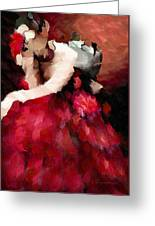 Enigma Of A Geisha - Abstract Realism Greeting Card