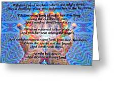 Enoch 42 Greeting Card