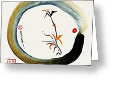 Enso Spring Greeting Card