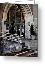 Enter Here -- Filtered Version Greeting Card