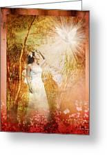 Enter Into His Garden Greeting Card