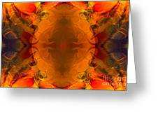 Entertaining Energy Abstract Pattern Artwork By Omaste Witkowski Greeting Card