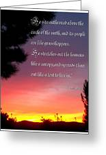 Enthroned Above Greeting Card by Glenn McCarthy Art and Photography
