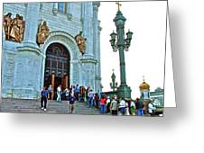 Entrance To Christ The Savior Cathedral In Moscow-russia Greeting Card